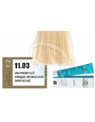 Olioseta ODM-Крем-краска безаммиачная с маслом арганы 11.03 Ультрасветлый блондин натуральный золотистый,100мл :