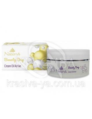 BM Крем-масло актив Beauty Day / Beauti Day Cream Oil-Active Plus, 500 мл :