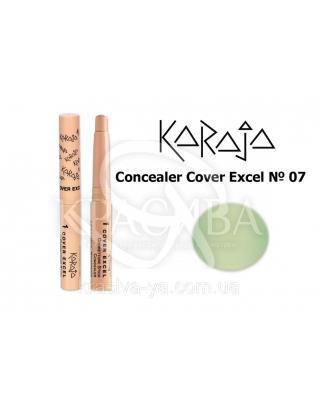 Karaja Коректор - олівець Conceler Cover Excel 07, 2.5 м