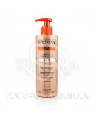 Протокол Дисциплин Хеир Уход 2, уход-реконструкция волос с про-кератином, 400 мл : Кератины для волос