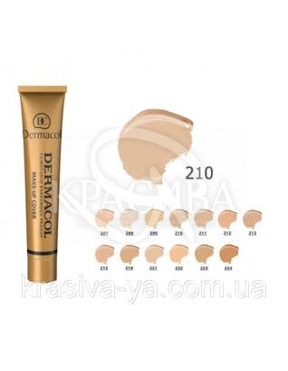 DC Make-up Cover 210 Тональний крем з підвищеними маскуючими властивостями, 30 мл