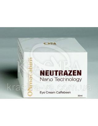 Caffebeen — регенеруючий і зміцнюючий нічний крем для зони очей, 30мл