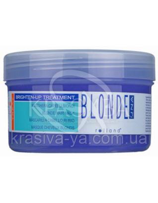 Уна Блонд Маска для светлого волоса, 500 мл