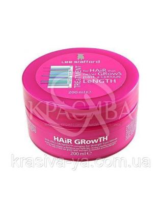 Маска для росту волосся Hair Growth Treatment, 200 мл : Lee Stafford