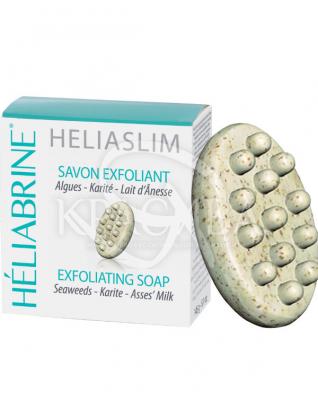 Мыло-эксфолиант с морскими водорослями карите и молоком ослицы : Heliabrine