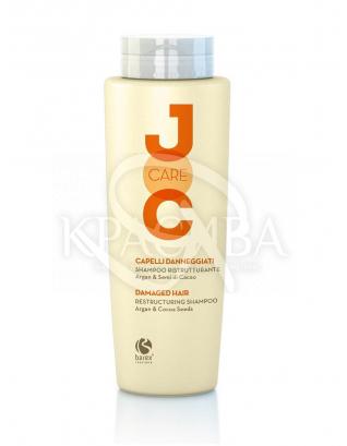 """Barex Joc Care Шампунь """"Глибоке відновлення пошкодженого волосся, 250 мл : Barex Italiana"""