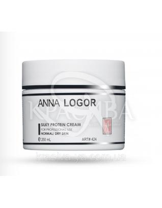 Silky Protein Cream Питательный крем с протеинами шелка, 50 мл : Anna Logor