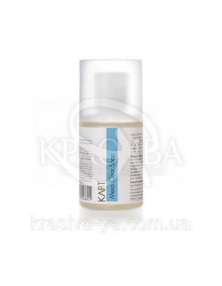 MESO Очищающее мыло, 100 мл