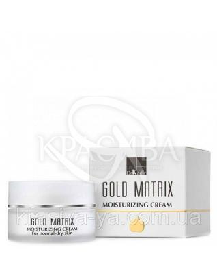 Живильний крем для нормальної та сухої шкіри Золотий Матрикс, 50 мл :