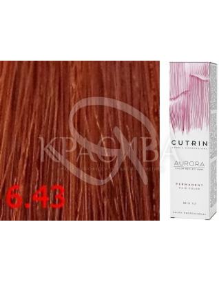 Cutrin Aurora Permanent Color - Аммиачная краска для волос 6.43 Медное золото, 60 мл
