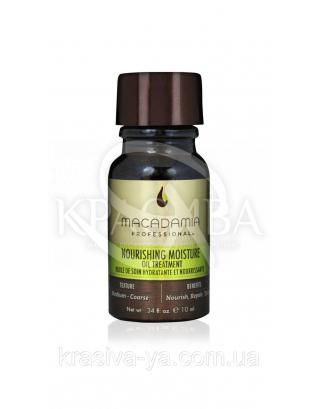 Живильний зволожуючий масло, 10 мл : Macadamia Natural Oil
