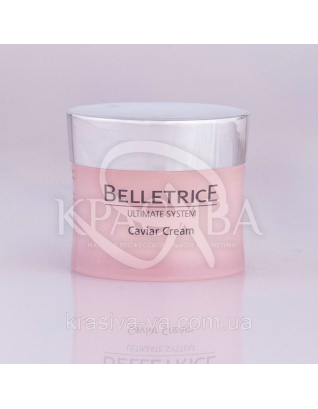 Caviar Cream Ікорний крем, 50 мл : Belletrice Cosmetics