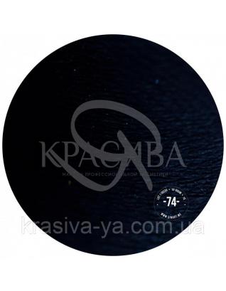 Sinart Пігмент Deep Black ( забарвлює шкіру ) : Sinart