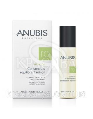 Regul Oil Concentrate Equilibrant Roll On Регулюючий концентрат з роликовим аплікатором, 10 мл : Anubis