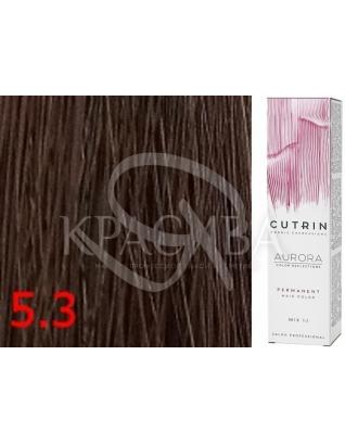 Cutrin Aurora Permanent Color - Аммиачная краска для волос 5.3 Светло-золотой коричневый, 60 мл