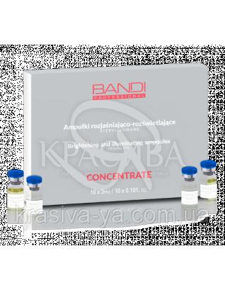 Освітлюючі ампули (стерильні), 10*3 мл : Caregen Co. LTD