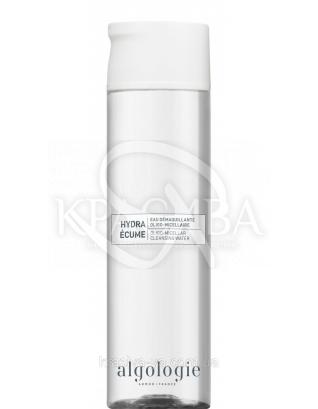 Олиго-мицеллярная вода - Oligo-Micellar Cleansing Water NEW, 200 мл : Мицеллярная вода
