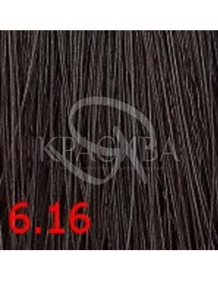 Cutrin Aurora Demi Color - Безаммиачная краска для волос 6.16 Мраморный камень, 60 мл : Безаммиачная краска