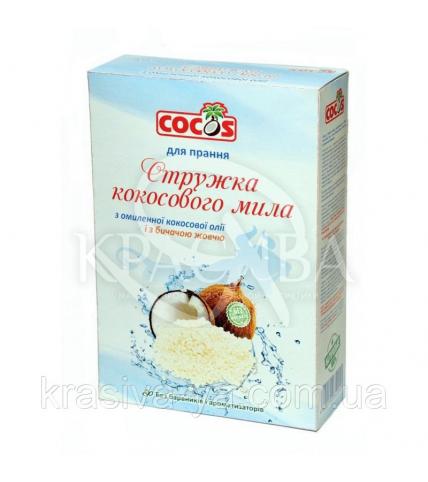 Стружка из омыленного кокосового масла и бычьей желчью, 450 г - 1