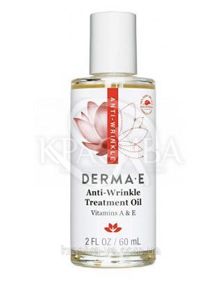 Масло с витамином А и Е против морщин - Anti-Wrinkle Vitamin A&E Treatmeni Oil, 60 мл