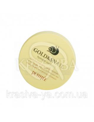 Гідрогелеві патчі для очей з золотом і равликом Petitfee Gold & Snail Hydrogel Eye Patch, 60шт : PETITFEE