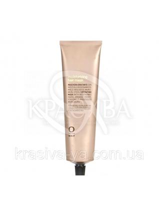 О. Вей Моистеризин Маска для увлажнения волос, 150 мл : Rolland