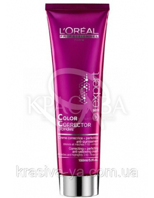 L'oreal Professionnel Vitamino Color A-ox - Крем для коррекции цвета и против желтизны (блонд), 150 мл : Крем для волос