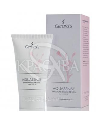 Aquasense Emulsion 24H SPF 8 Увлажняющая эмульсия для сухой и нормальной кожи, 50 мл