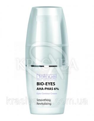 """Біостимулюючий зволожуючий крем для шкіри навколо очей """"Нові очі"""" AHA 6 %, 30 мл : Natinuel"""