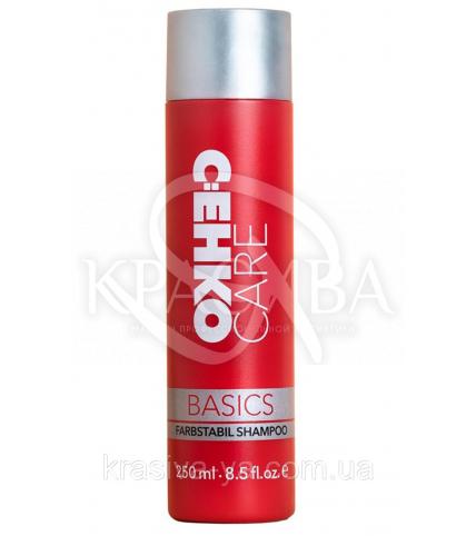 Шампунь для сохранения цвета волос, 250 мл - 1