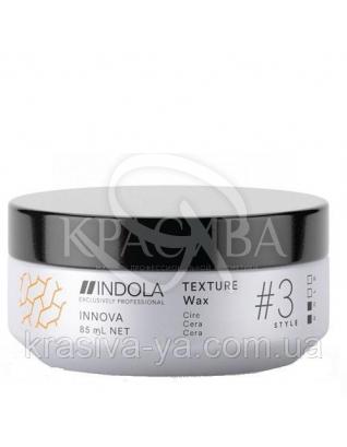 Текстурирующий воск для волос легкой фиксации Texture Wax, 85 мл : Воск для волос