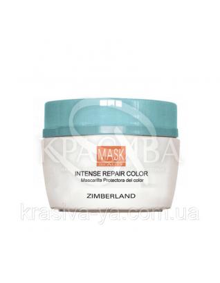 Питательная маска для защиты цвета окрашенных волос волос, 200 мл