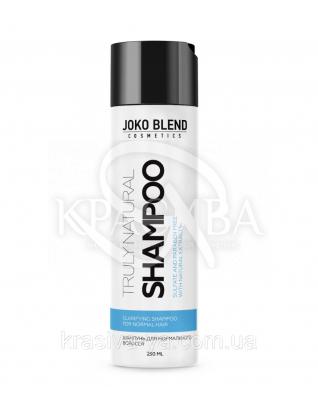 Безсульфатний шампунь для нормального волосся Truly Natural Joko Blend, 250 мл : Joko Blend