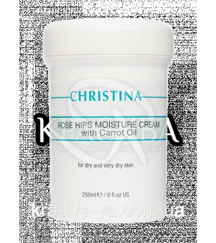 "Зволожуючий крем ""Шипшина"" з маслом моркви для сухої шкіри Rose Hips Moisture Cream with Milk Oil, 250 мл - 1"