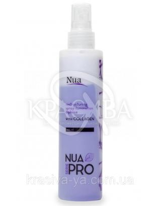 NUA Pro Відновлюючий спрей - ламінування двофазний з колагеном для волосся, 200 мл : Спрей для волосся