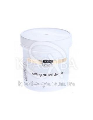 Kosmoteros Деликатный пилинг с морской солью, 250 мл