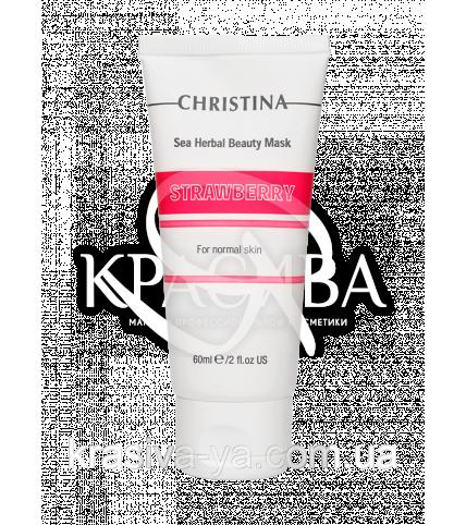 Полунична маска краси для нормальної шкіри Sea Herbal Beauty Mask Strawberry, 60 мл - 1