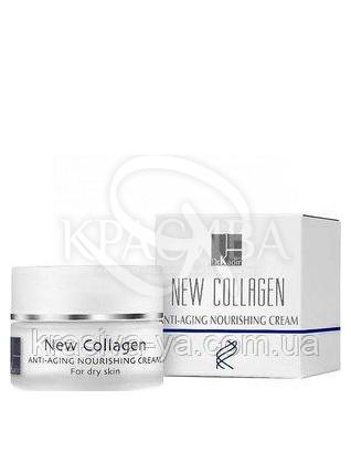 Питательный крем для сухой и нормальной кожи Коллаген, 50 мл :