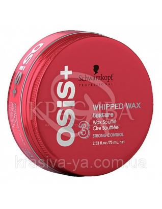 Osis Texture Whipped Wax Воск-суфле для волос, 85 мл : Воск для волос