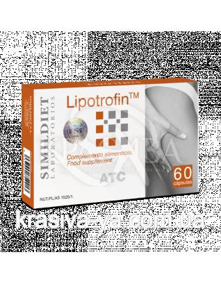 Антивіковий, дренажний, антицелюлітний засіб LIPOTROFIN, 60 капсул