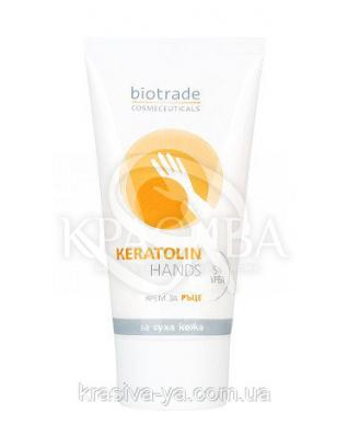 Keratolin Hands 5% мочевины Крем для рук, 50 мл : Средства для ухода за руками