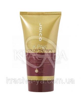 Маска для защиты цвета и блеска волос, 50 мл