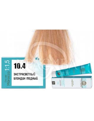 Barex Olioseta ODM-Крем-краска безаммиачная с маслом арганы 10.4 Экстра светлый блондин медный, 100 мл :