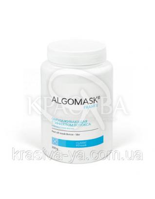 Омолаживающая с эффектом ботокса альгинатная маска, 25 г : Альгинатные маски