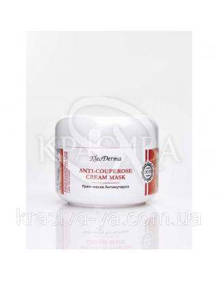 Крем - маска Антикупероз Anti - Couperose Cream Mask, 50 мл