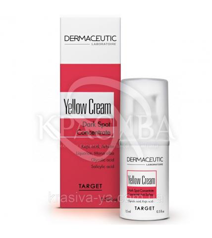 Yellow Cream Нічний депігментуючий крем, 15 мл - 1