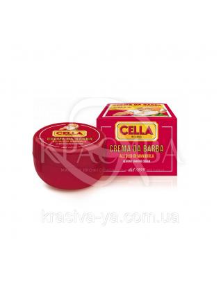 Миндалевый крем для бритья Almond Shaving Cream, 150 мл : CELLA Milano