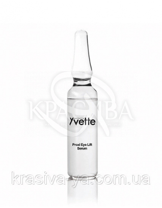 Proxi Eye Lift Serum - Сыворотка с лифтинг эффектом для орбитальной зоны, 10шт * 3мл