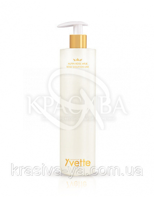 Alpin Rose Milk - Молочко для демакияжа с апльпийской розой, 100 мл