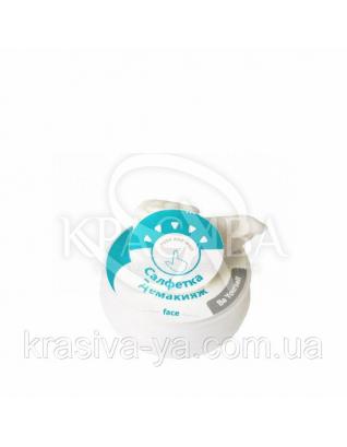 Салфетка - демакияж для лица, 5 шт : Салфетки